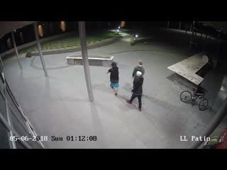 Sioux Falls police ask you to call them with any information on the vandalism.