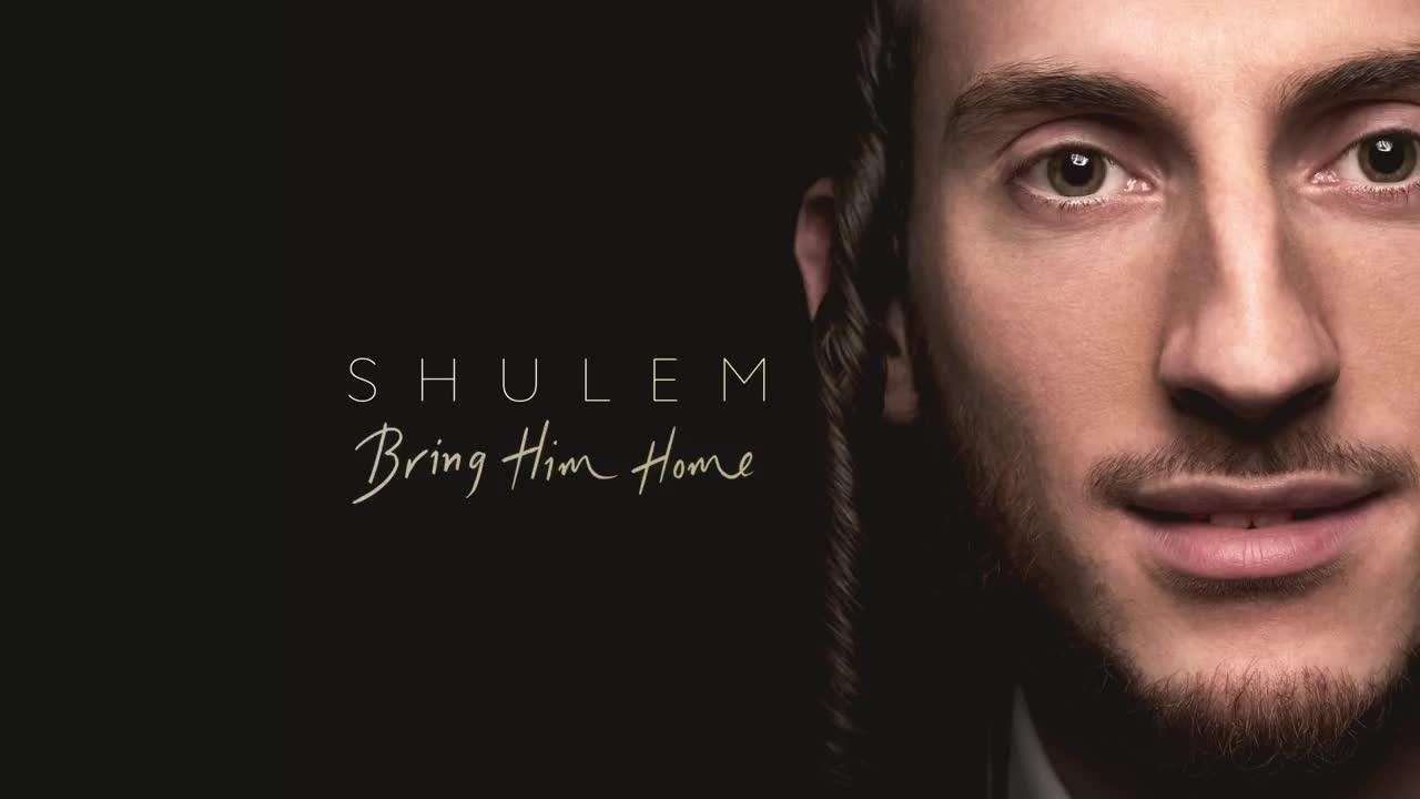 Toms River Singer Shulem Lemmer Performs Bring Him Home
