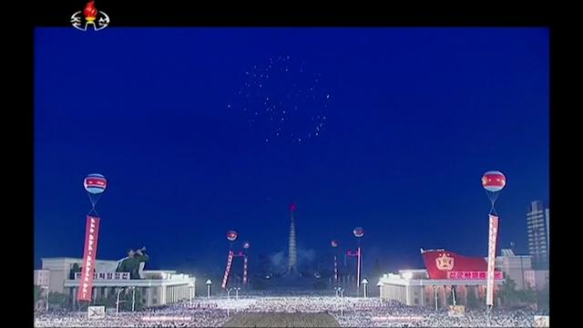 Raw: Pyongyang fireworks mark launch success