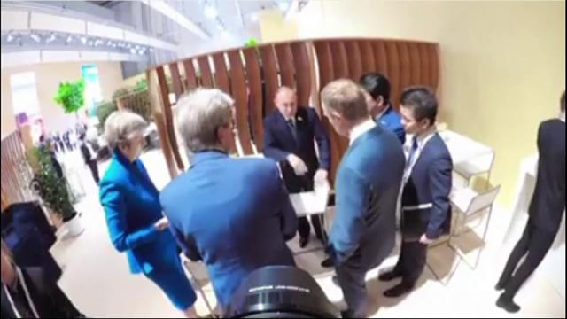 German government video: Trump, Putin shake hands