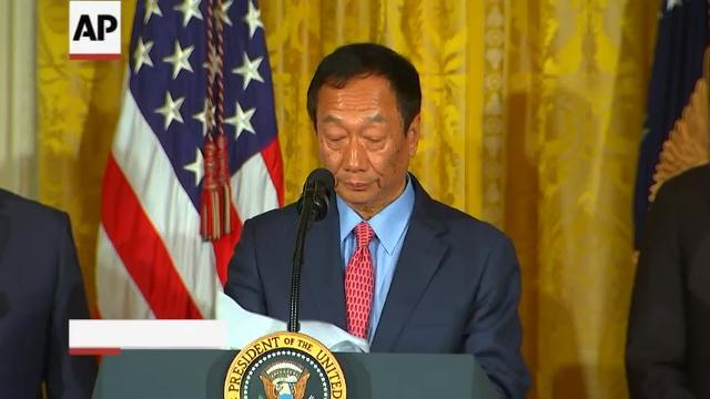 Trump Announces Foxconn Plant in Wisconsin