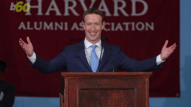 Mark Zuckerberg hires Clinton pollster, is he running for President?