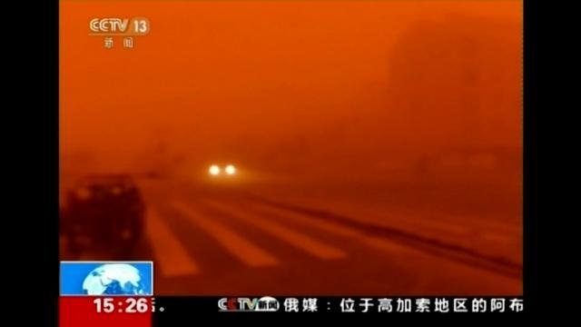 Raw: Strong Sandstorm Hits Northwestern China