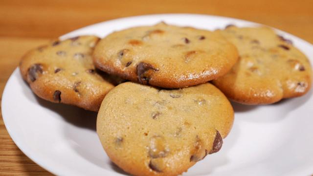 These delicious chocolate chip cookies are dairy and gluten-free