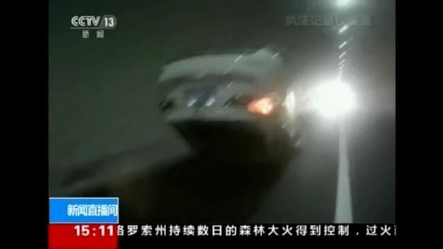 Car rolls over in tunnel in southwest China