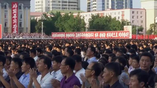 North Koreans Rally Amid Tensions With US