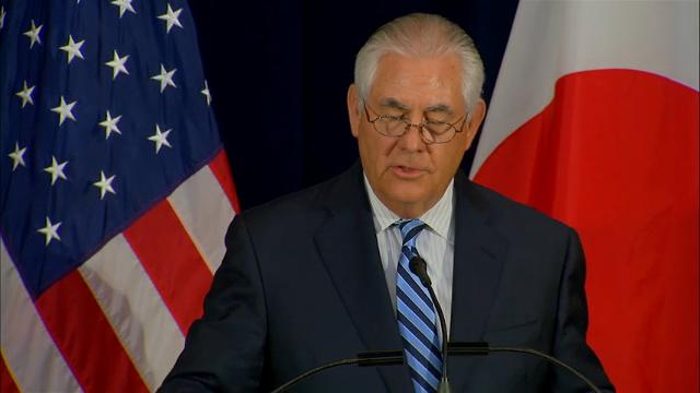 Tillerson: US stands ready to assist Spain