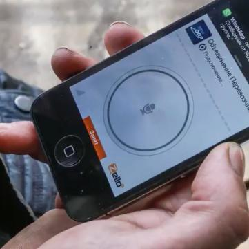 Prepare for disaster: How your smartphone can help in an emergency