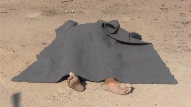 Raw: Dozens Found Dead in Syrian Town