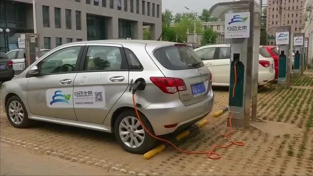 Ford chinese partner form electric car venture for Ford motor company employment verification