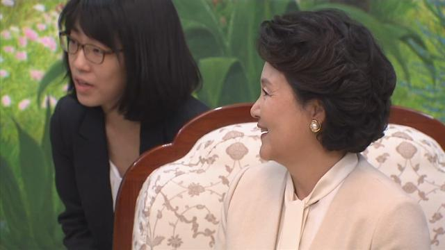 South Korea First Lady hosts Melania Trump