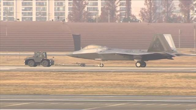 Hundreds of aircraft including two dozen stealth jets began training Monday as the U.S. and South Korea launched a massive combined air force exercise. It comes days after North Korea launched its most powerful ballistic missile yet. (Dec. 4)