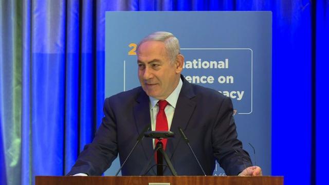 Netanyahu says Trump 'bound himself forever' with Jerusalem