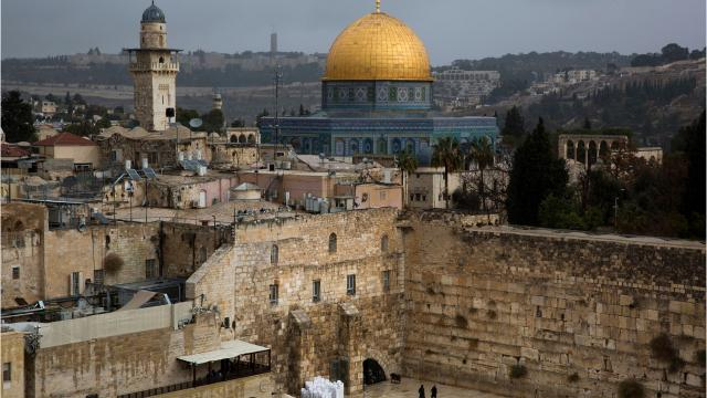 What country is Jerusalem in? The State Dept. answered awkwardly