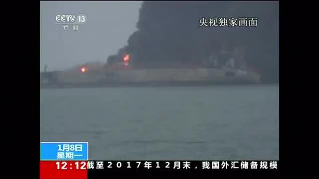 Rescue mission amid flames continues after shipping accident off east China
