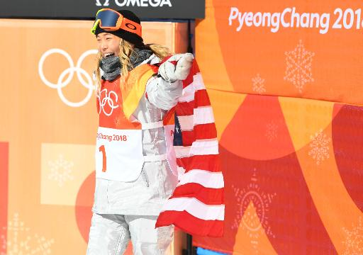 American snowboarder Chloe Kim speaks to the media after clinching gold in women's snowboard halfpipe.