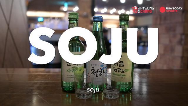 USA TODAY Sports' Trysta Krick learns more about Korea's signature liquor, soju.
