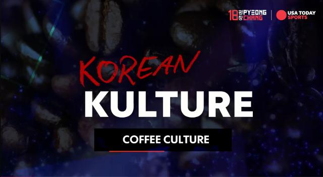 Korean Kulture: Searching for the perfect cup of coffee