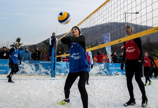 Austria is leading the way to adding the unique sport of snow volleyball to the Olympic Winter Games, so it can be played year round.