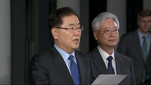S. Korea: Trump to meet with N. Korean leader