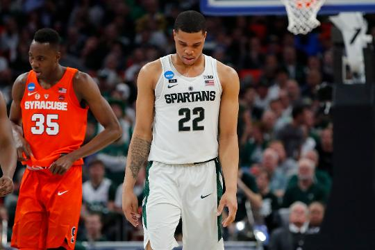 SportsPulse: After a tough loss to Syracuse, Michigan State star Miles Bridges fought back tears during his press conference.