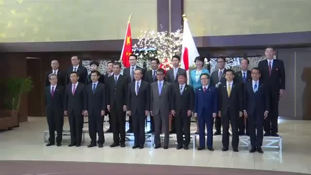 Japan and China agree that a trade war will have serious consequences for the world economy, Japanese Foreign Minister Taro Kono said after a high-level economic dialogue between the world's third and second-largest economies.