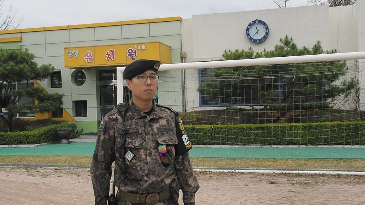 These are the only people who live inside the DMZ between North and South  Korea 80ba16e18
