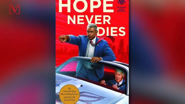 "Holmes & Watson, Riggs & Murtaugh... and Obama & Biden?! That's right, they're back, and they're here to save the day in a new murder mystery book, ""Hope Never Dies"". Nathan Rousseau Smith has the details."
