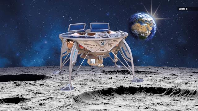Israel could become 4th country to land on moon with December launch