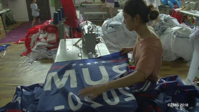 WATCH: Trump's 2020 Campaign Banners are Being Made in China