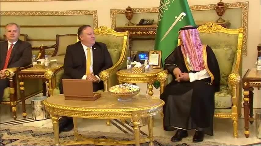 U.S. Secretary of State Mike Pompeo arrived in Saudi Arabia to meet with King Salman over the disappearance and alleged slaying of Saudi writer Jamal Khashoggi. Khashoggi disappeared two weeks ago on a visit to the Saudi Consulate in Istanbul. (Oct. 16)
