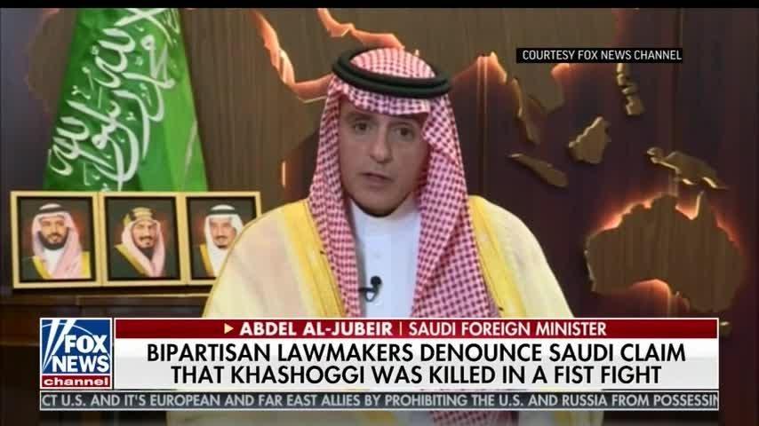 Saudi FM calls Khashoggi death 'unacceptable'