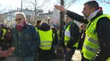 New 'yellow vest' protests in France on the Champs-Elysees avenue