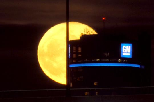 Supermoon over Detroit's Renaissance Center