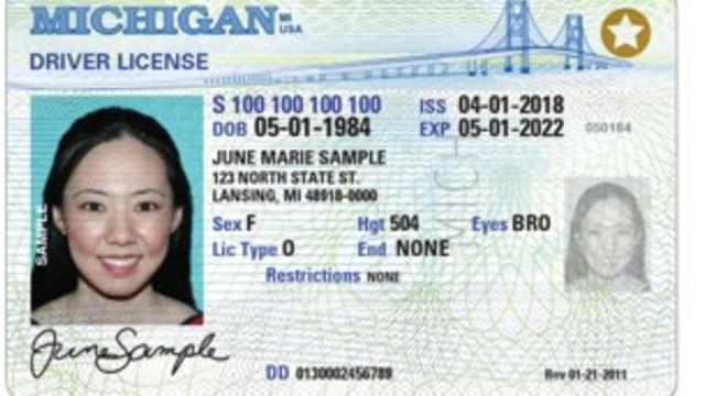 new nc license id card