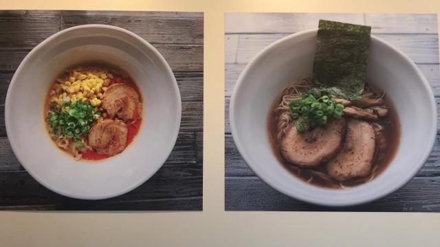Brooklyn Ramen uses a combination of tried-and-true NYC recipes and Japanese family recipes from owner/operator Michael Goode's mother, Etsuko Goode.