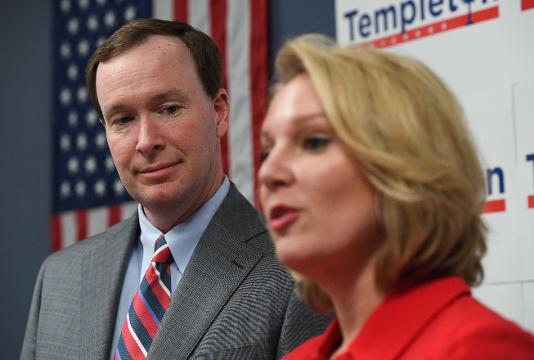 Catherine Templeton announces Walt Wilkins as running mate.
