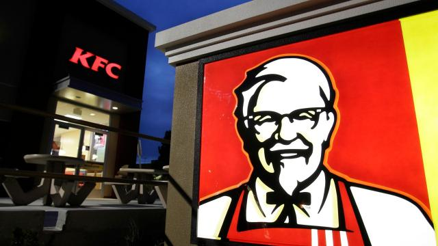 KFC's Twitter follower list is epic