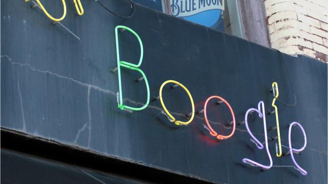 The Boogie opened in 1997 and closed in summer 2017.