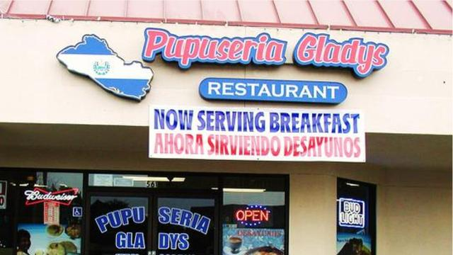 Pupuseria Gladys is the place to go for that Central American country's national dish, Pupusa.