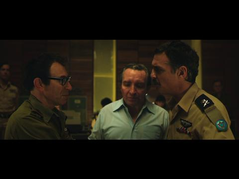 7 Days in Entebbe trailer