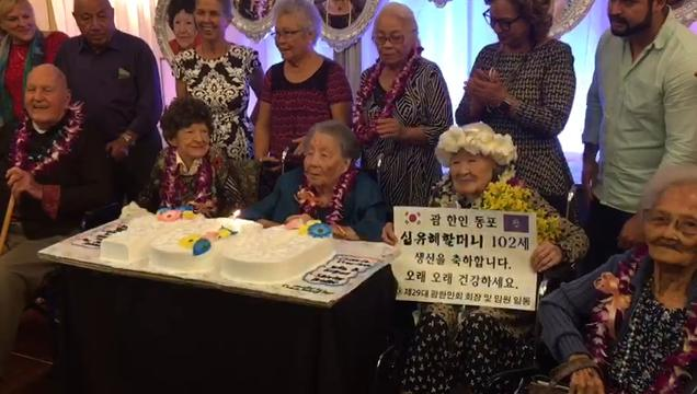 2018 centenarians celebrate turning 100-years-old or older at the Pacific Star Resort and Spa on Thursday morning, May 24, 2018.