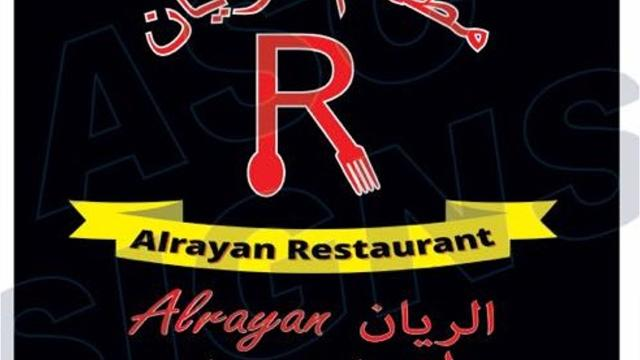 After years of serving made-from-scratch Middle Eastern cuisine, Al Rayan has opened a full-service dining room