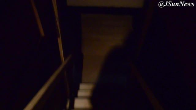 VIDEO: House of Horror in Bells